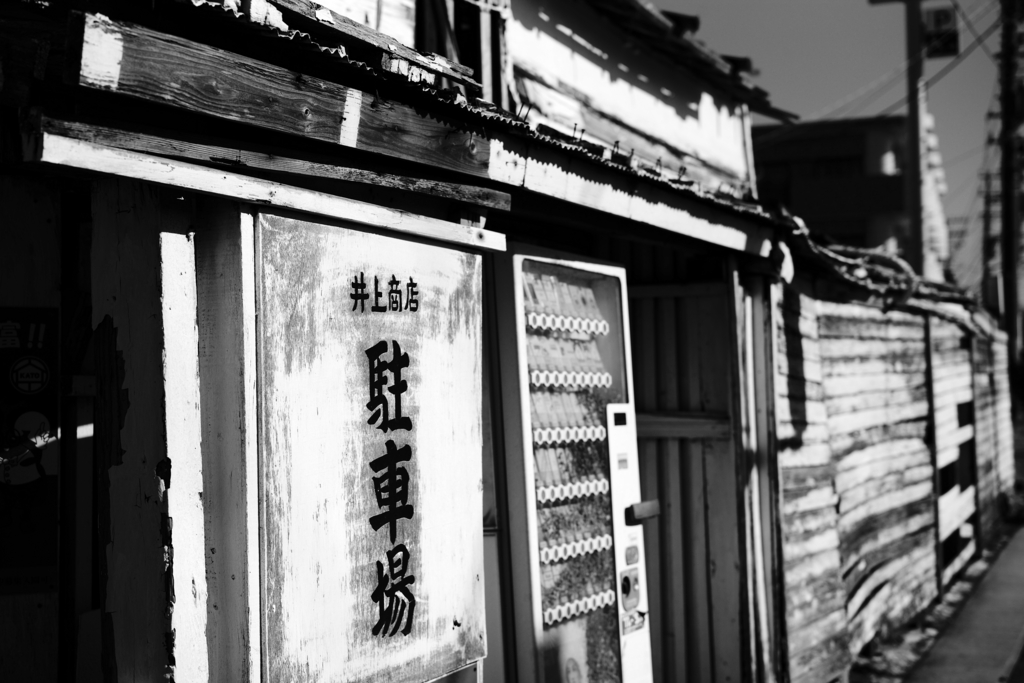 f:id:RyuYudai:20170225111403j:plain