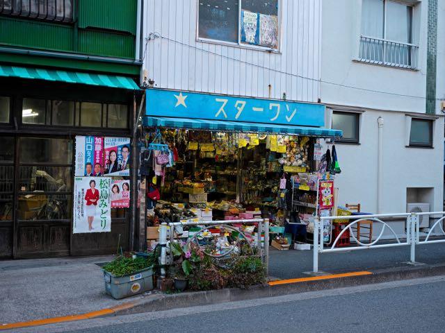 f:id:RyuYudai:20170324104520j:plain