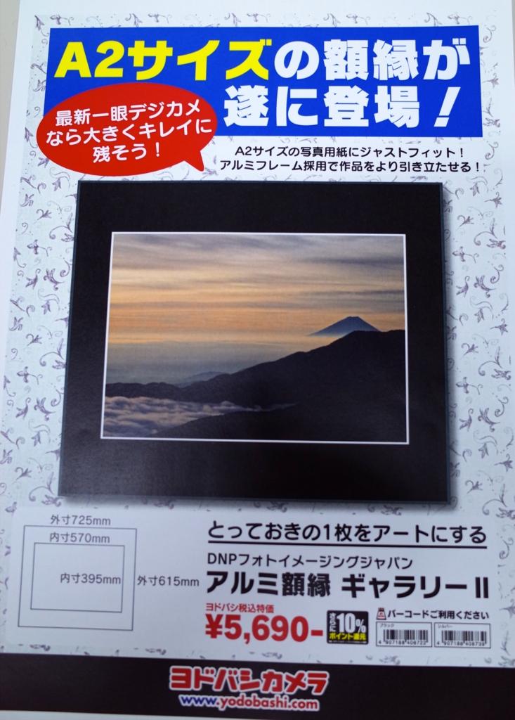 f:id:RyuYudai:20170328090112j:plain