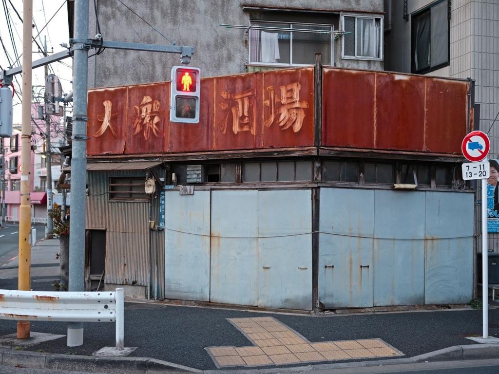 f:id:RyuYudai:20170414121707j:plain