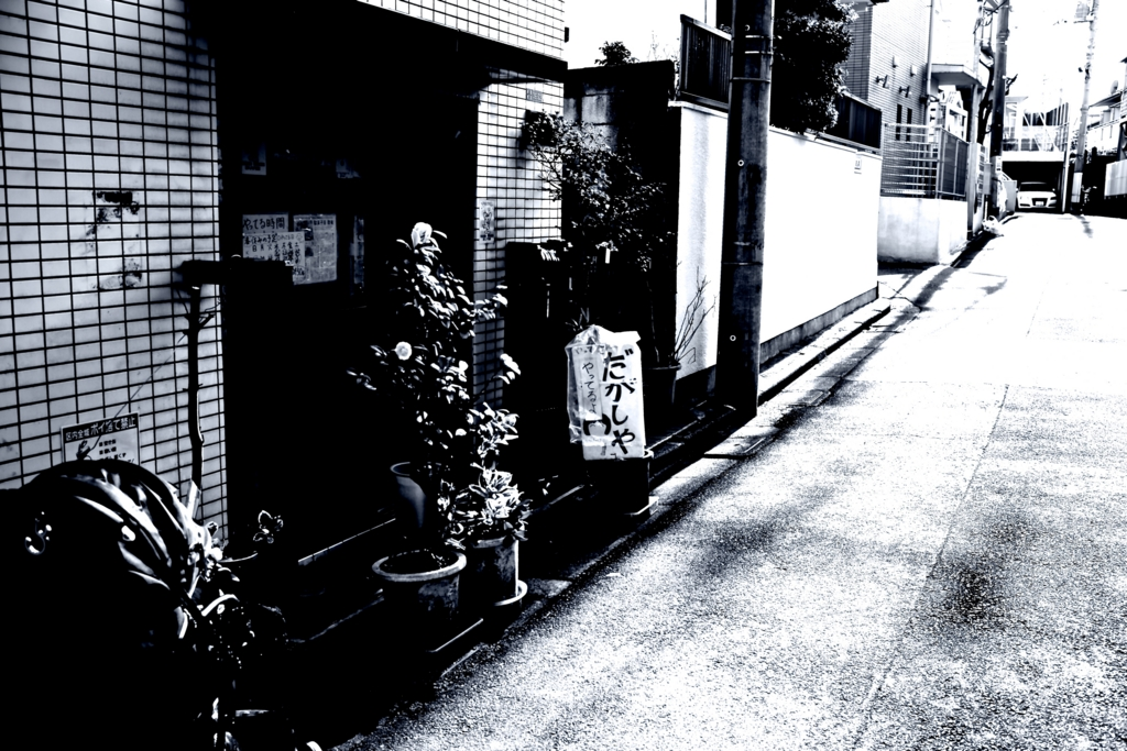 f:id:RyuYudai:20170415082509j:plain