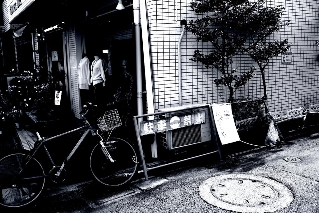 f:id:RyuYudai:20170415082619j:plain