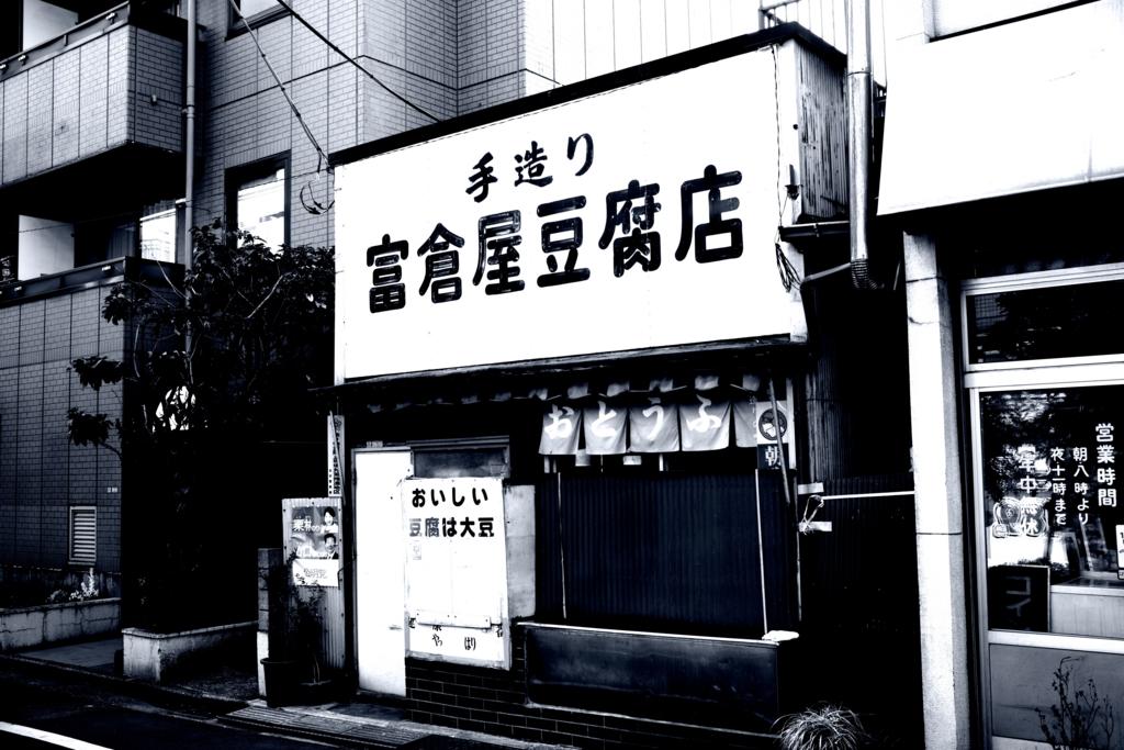 f:id:RyuYudai:20170415082833j:plain