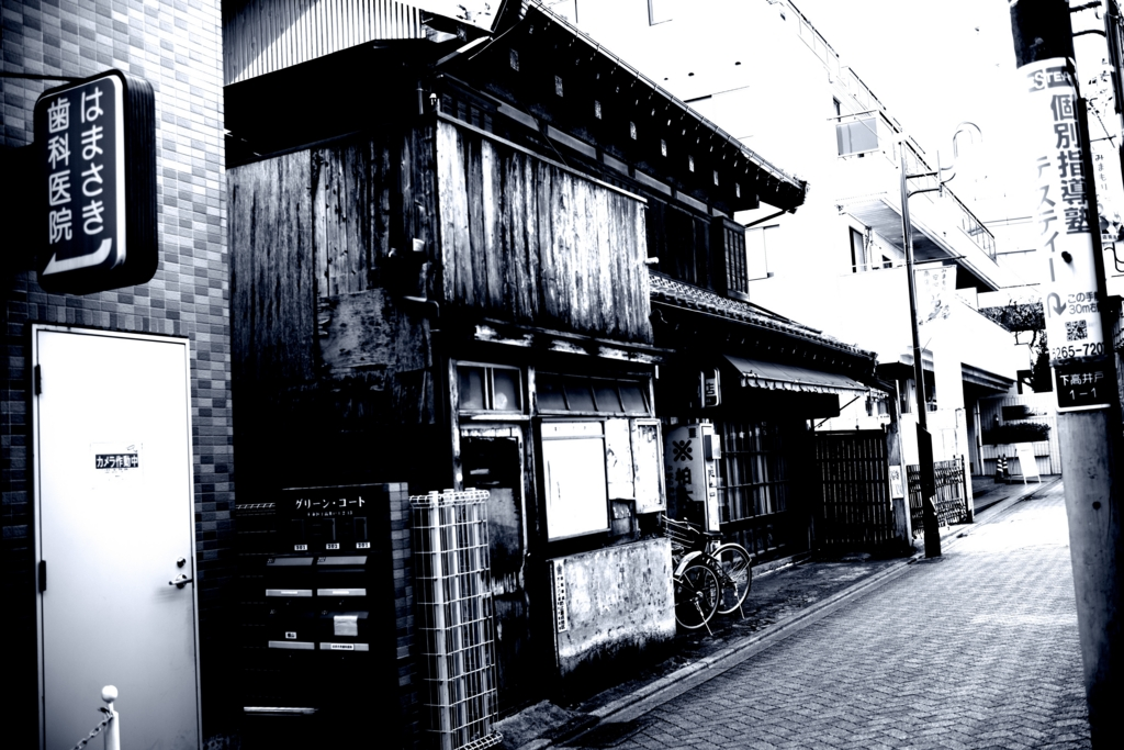 f:id:RyuYudai:20170415083154j:plain
