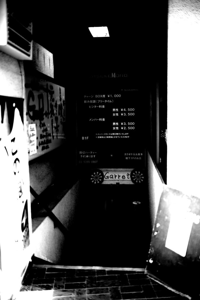 f:id:RyuYudai:20170415083227j:plain