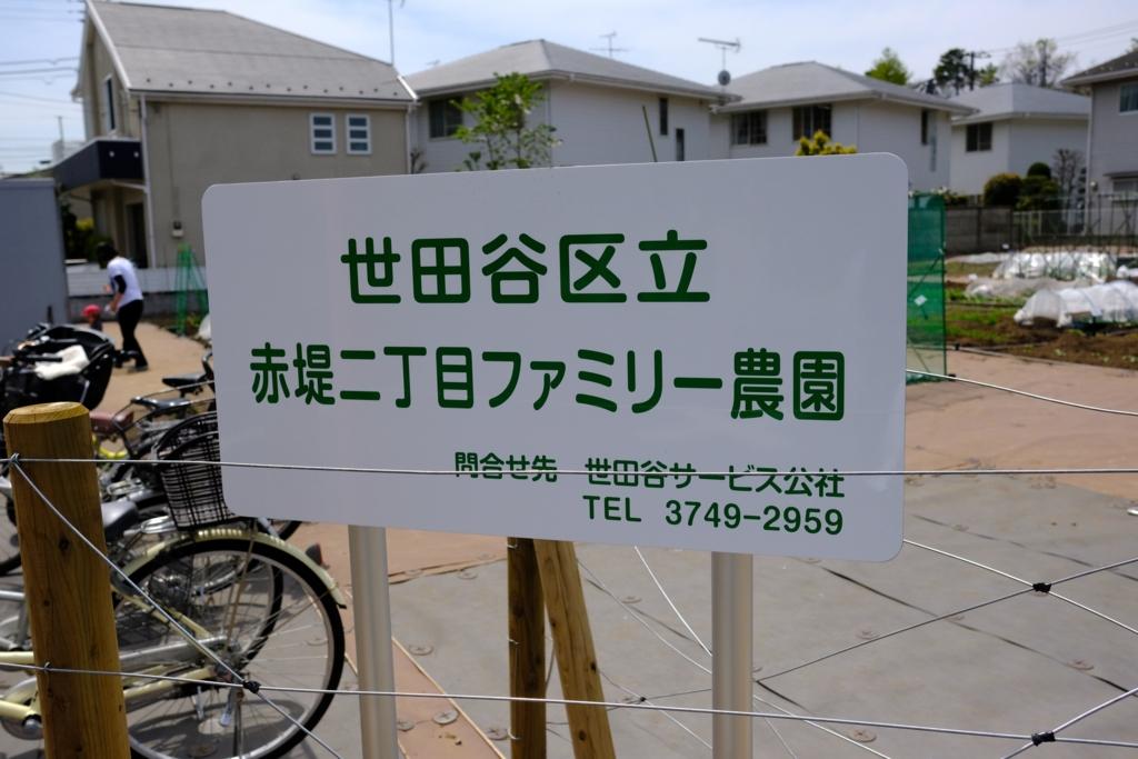 f:id:RyuYudai:20170418123410j:plain