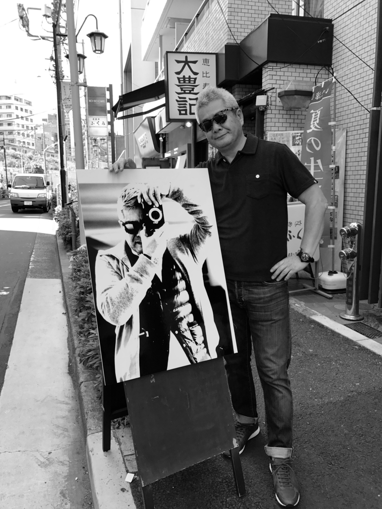 f:id:RyuYudai:20170616072405j:plain