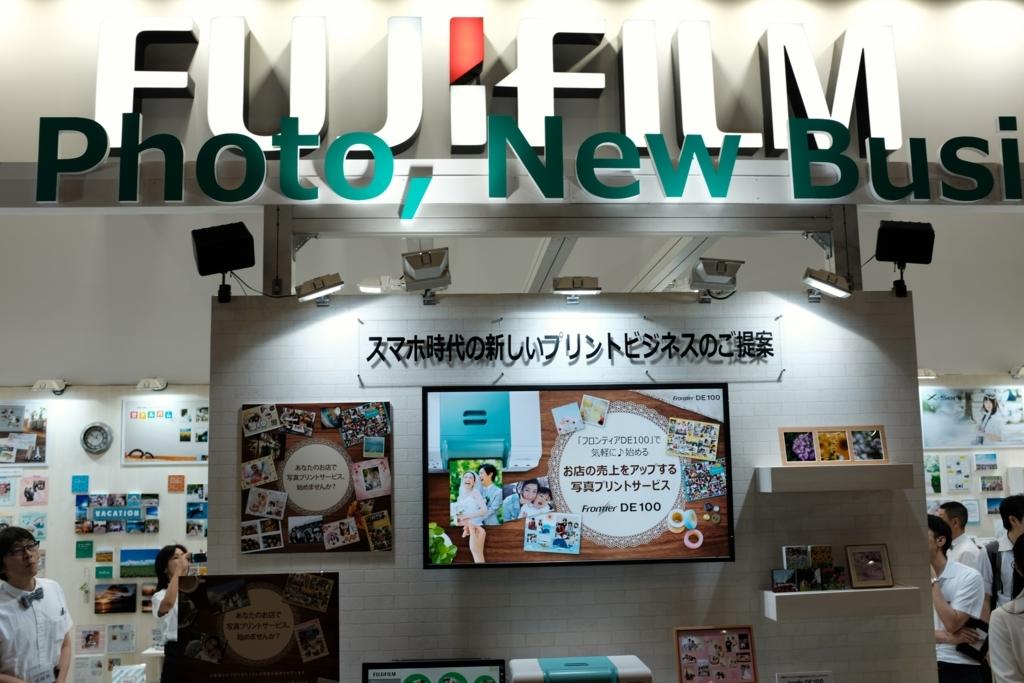 f:id:RyuYudai:20170621111813j:plain