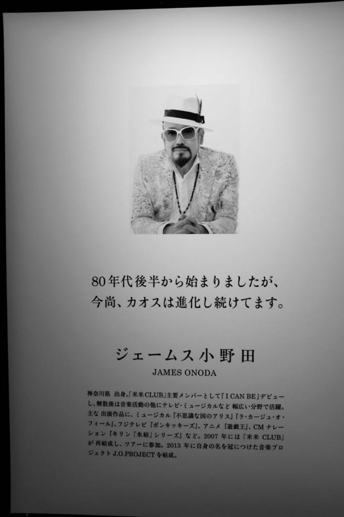 f:id:RyuYudai:20170622073951j:plain