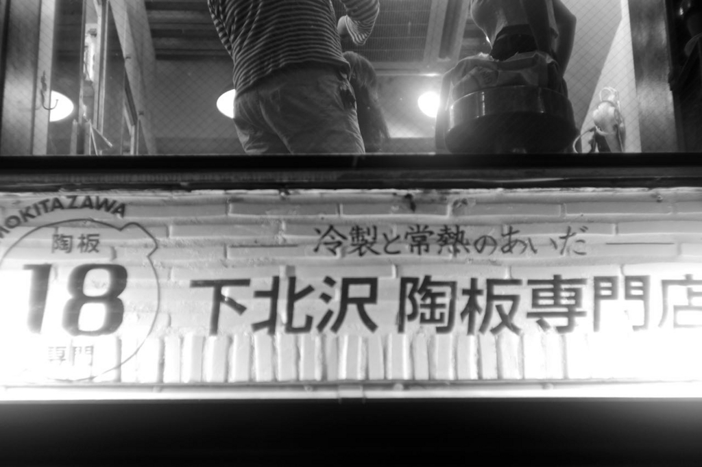 f:id:RyuYudai:20170727084650j:plain
