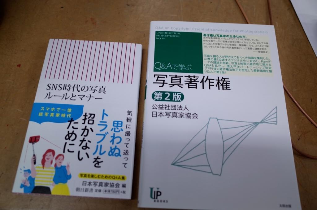 f:id:RyuYudai:20170929072702j:plain