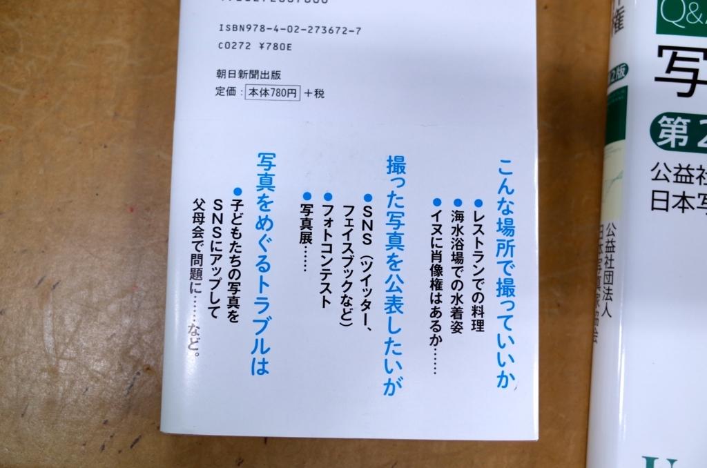 f:id:RyuYudai:20170929072704j:plain