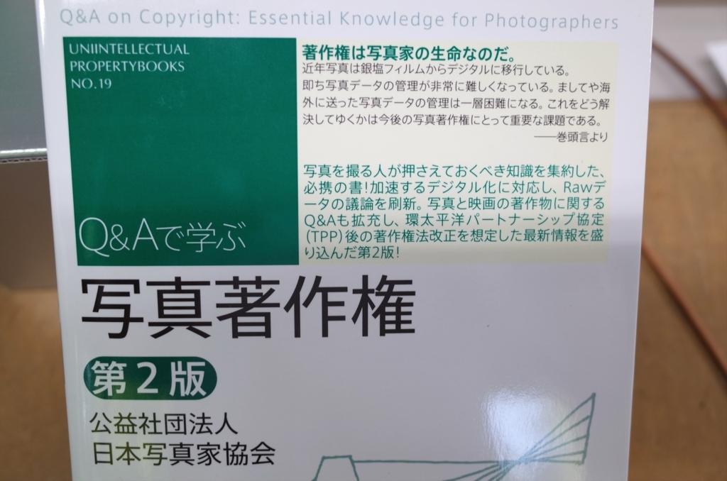 f:id:RyuYudai:20170929072706j:plain