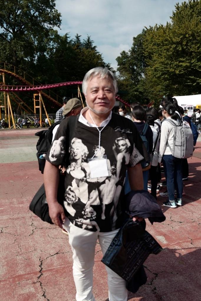 f:id:RyuYudai:20171009161641j:plain