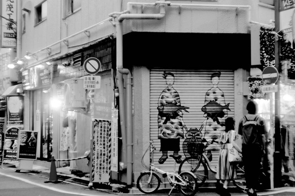 f:id:RyuYudai:20171018072947j:plain