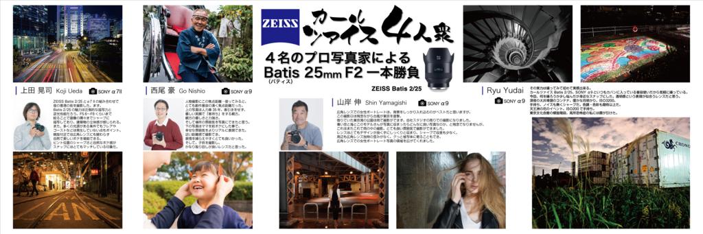 f:id:RyuYudai:20171129072334j:plain