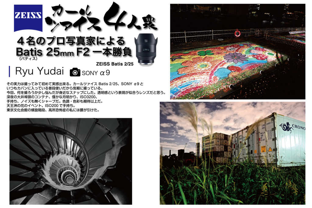 f:id:RyuYudai:20171205104351j:plain