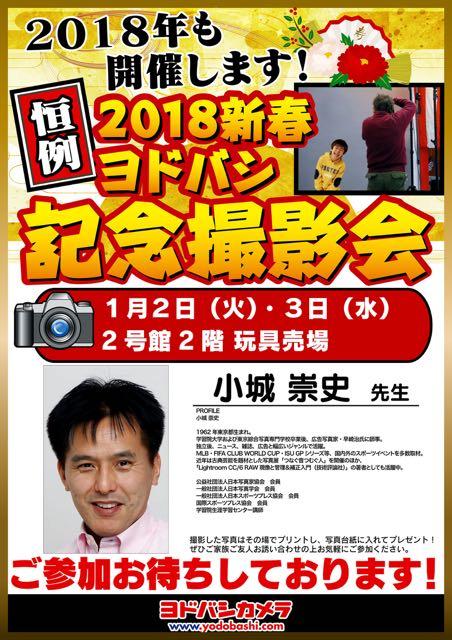 f:id:RyuYudai:20171228151207j:plain