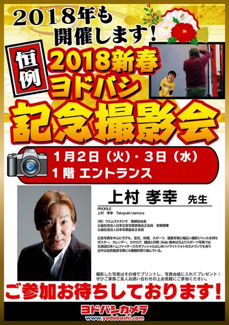 f:id:RyuYudai:20171228151311j:plain