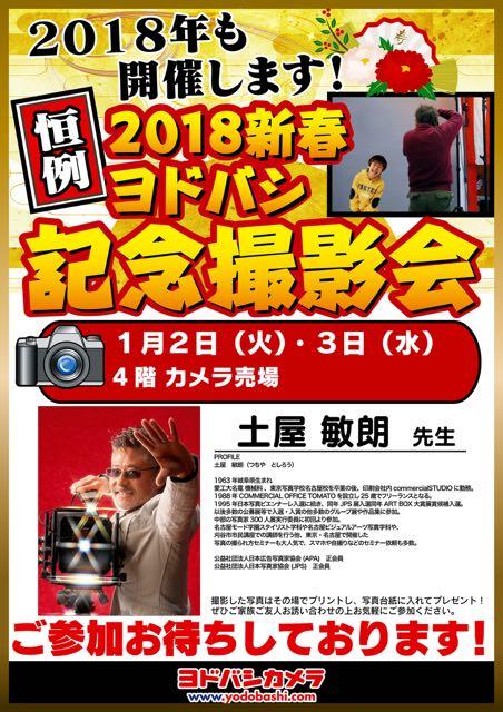 f:id:RyuYudai:20171228151401j:plain