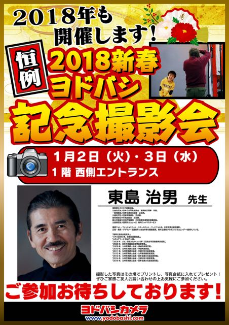 f:id:RyuYudai:20171228151408j:plain