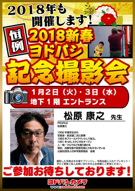 f:id:RyuYudai:20171228151418j:plain