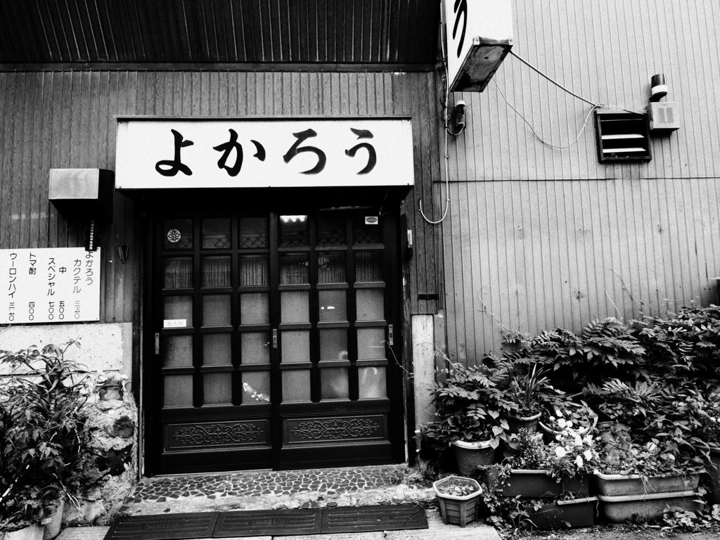 f:id:Ryu_1211:20160619184517j:plain