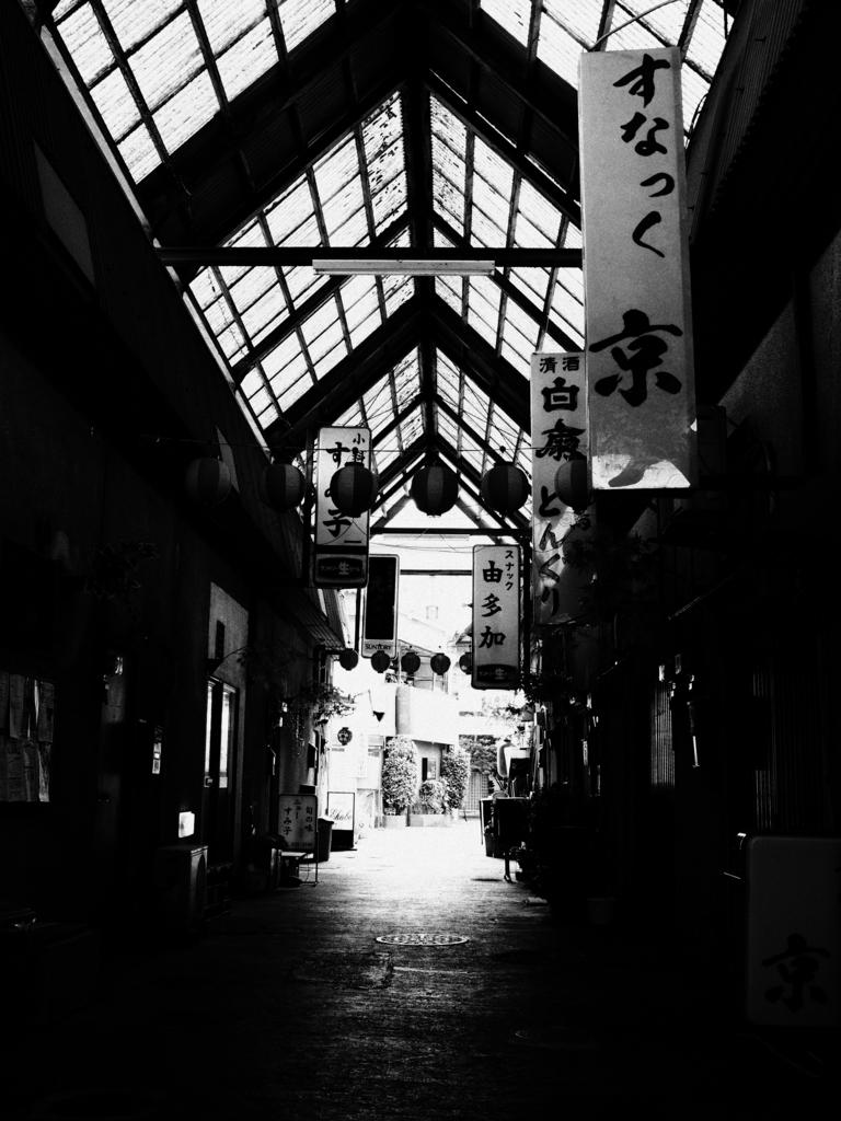 f:id:Ryu_1211:20160625204819j:plain