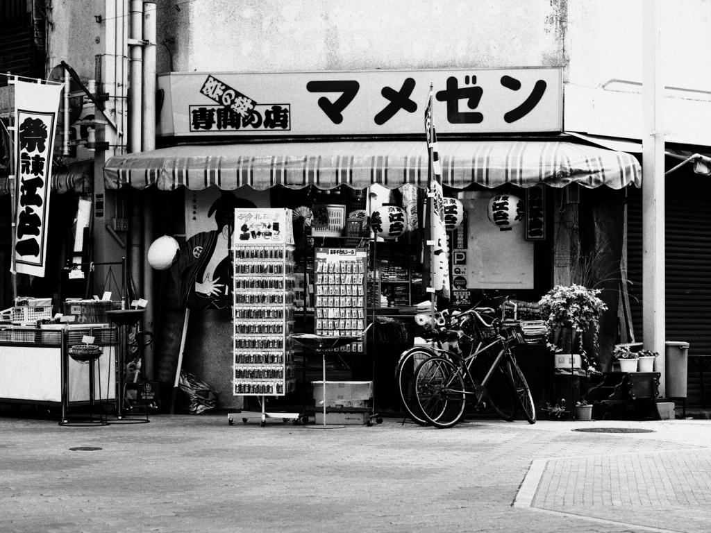 f:id:Ryu_1211:20160625204914j:plain