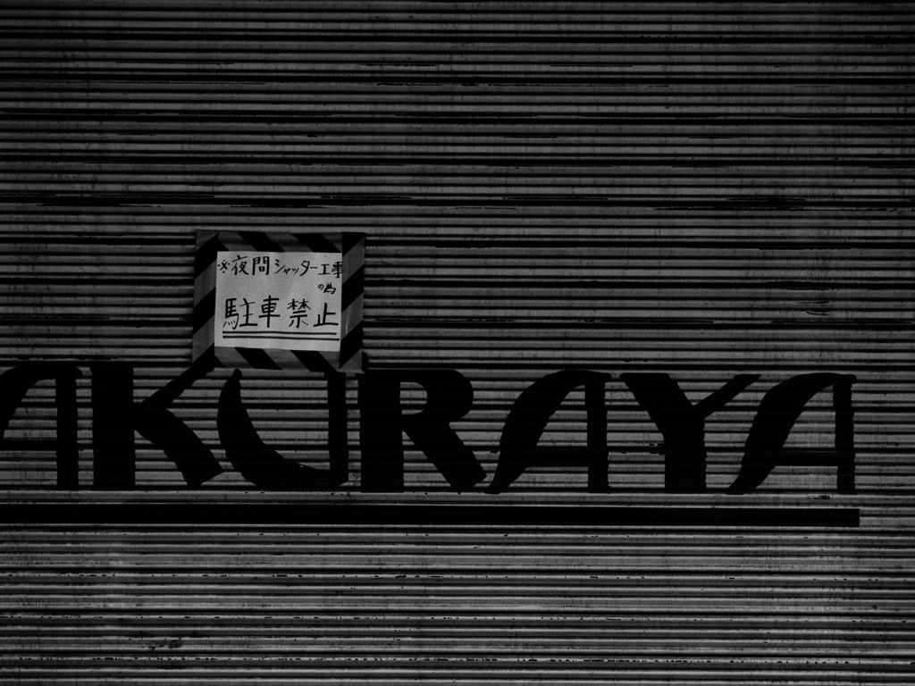 f:id:Ryu_1211:20160625205237j:plain