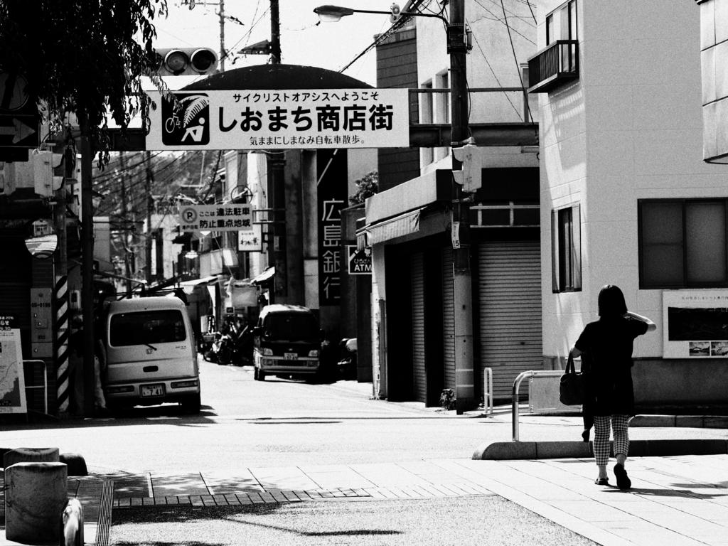 f:id:Ryu_1211:20160917012149j:plain