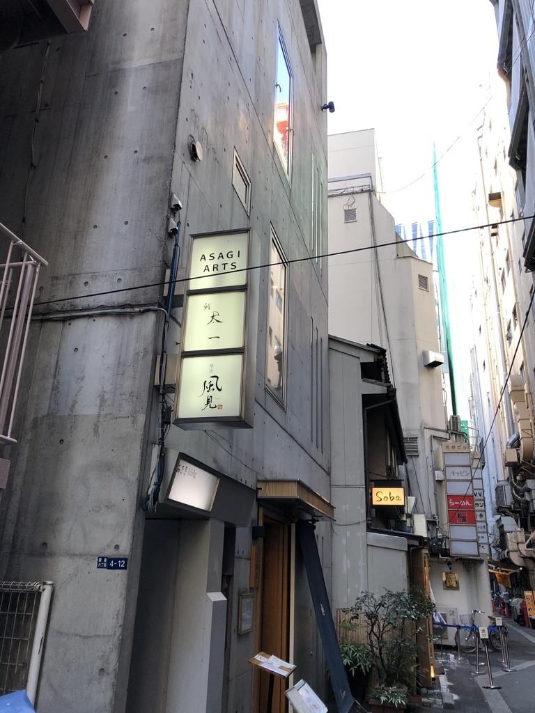 f:id:Ryugnan:20190110000135j:plain