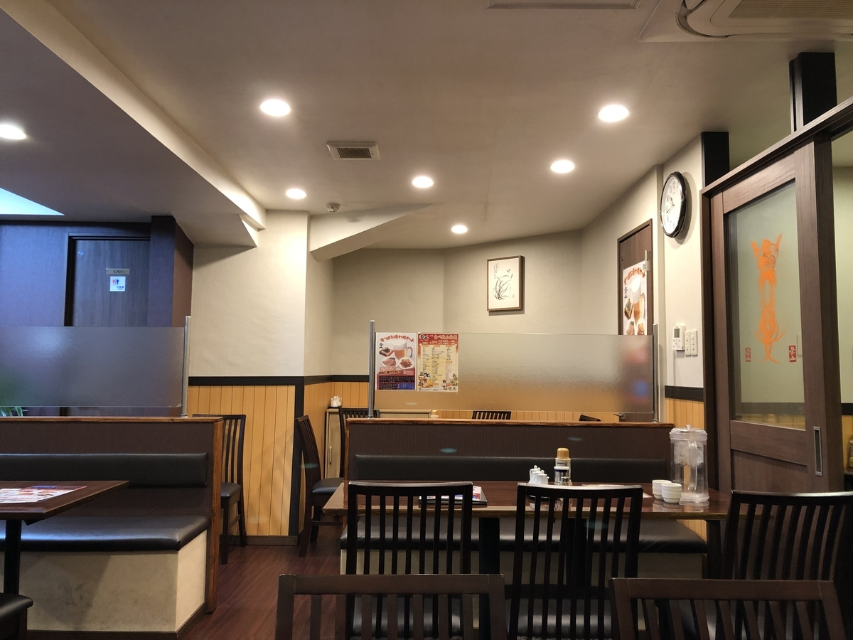 f:id:Ryugnan:20190414143437j:plain