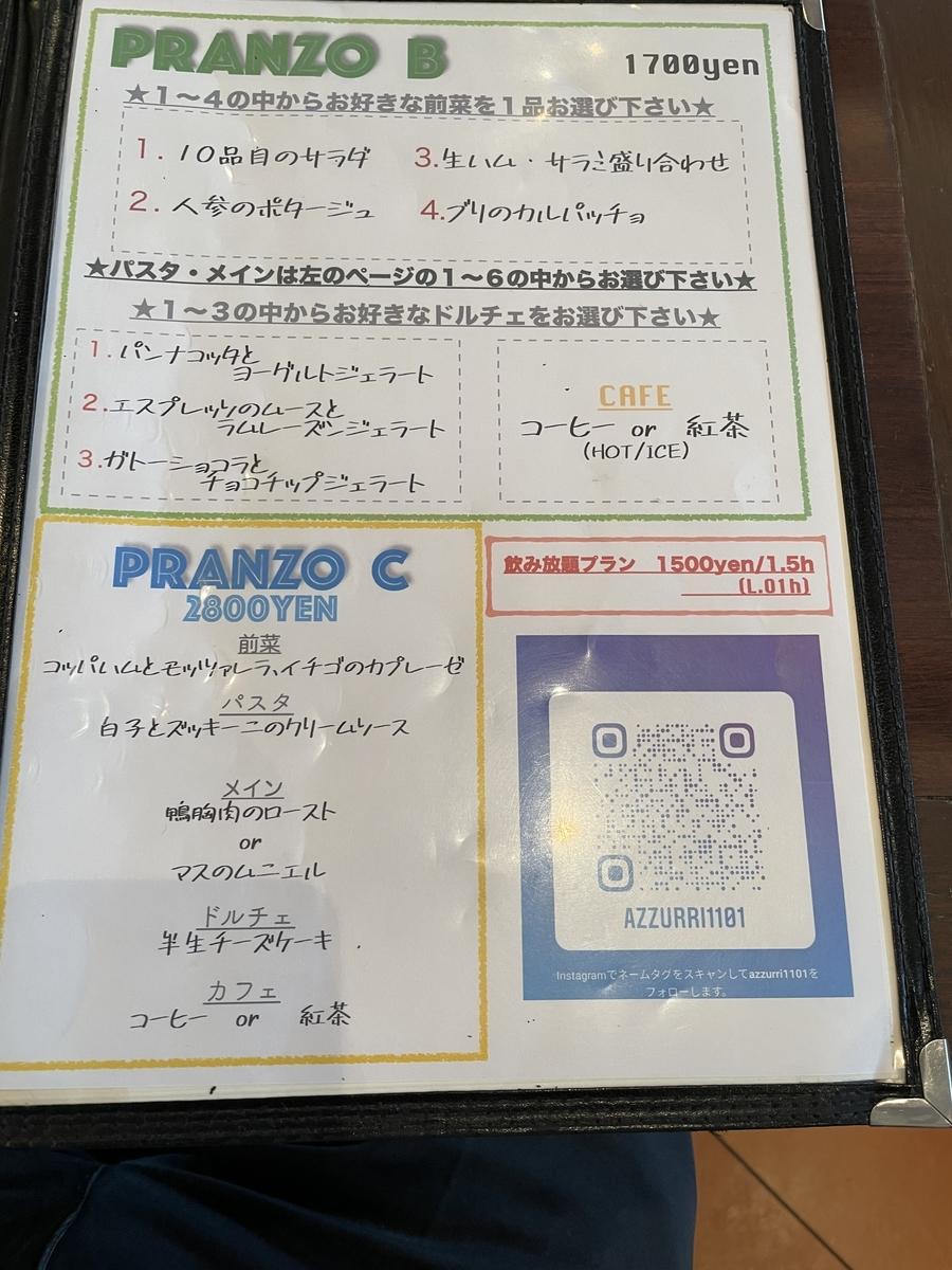 f:id:Ryugnan:20210216214518j:plain