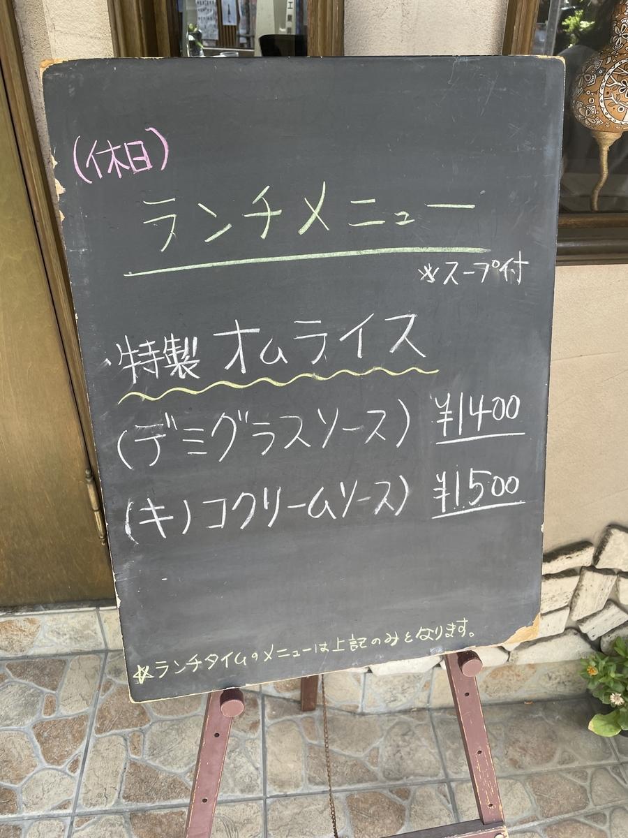f:id:Ryugnan:20210509175647j:plain