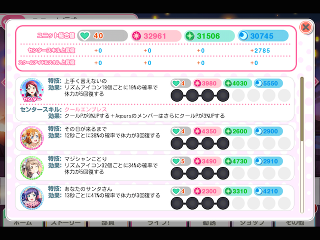 f:id:RyuichiXP:20161230210919p:plain