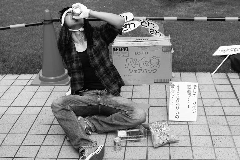 f:id:RyuichiXP:20170813134251j:image