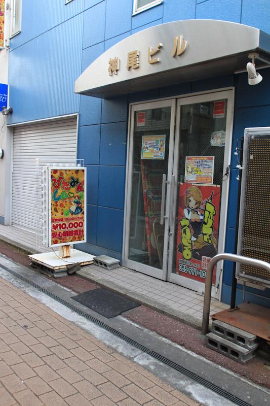 f:id:RyuichiXP:20170827140505j:image