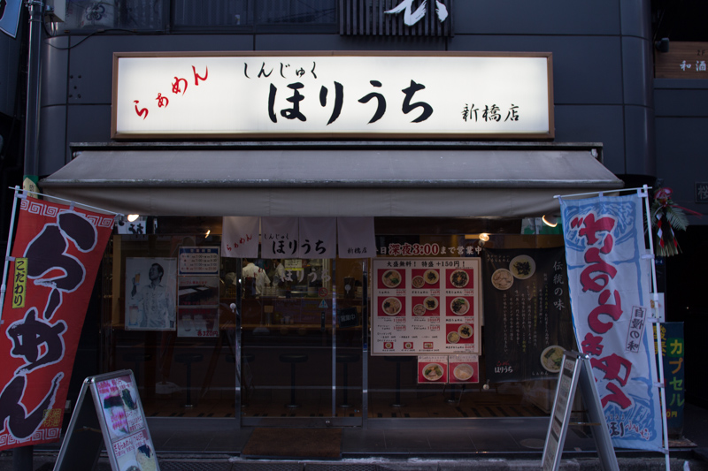 f:id:RyuichiXP:20171231015123j:image