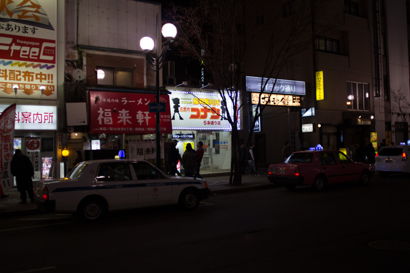 f:id:RyuichiXP:20180328001540j:plain