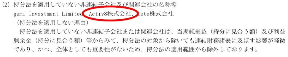 f:id:RyuichiXP:20190731084218p:plain