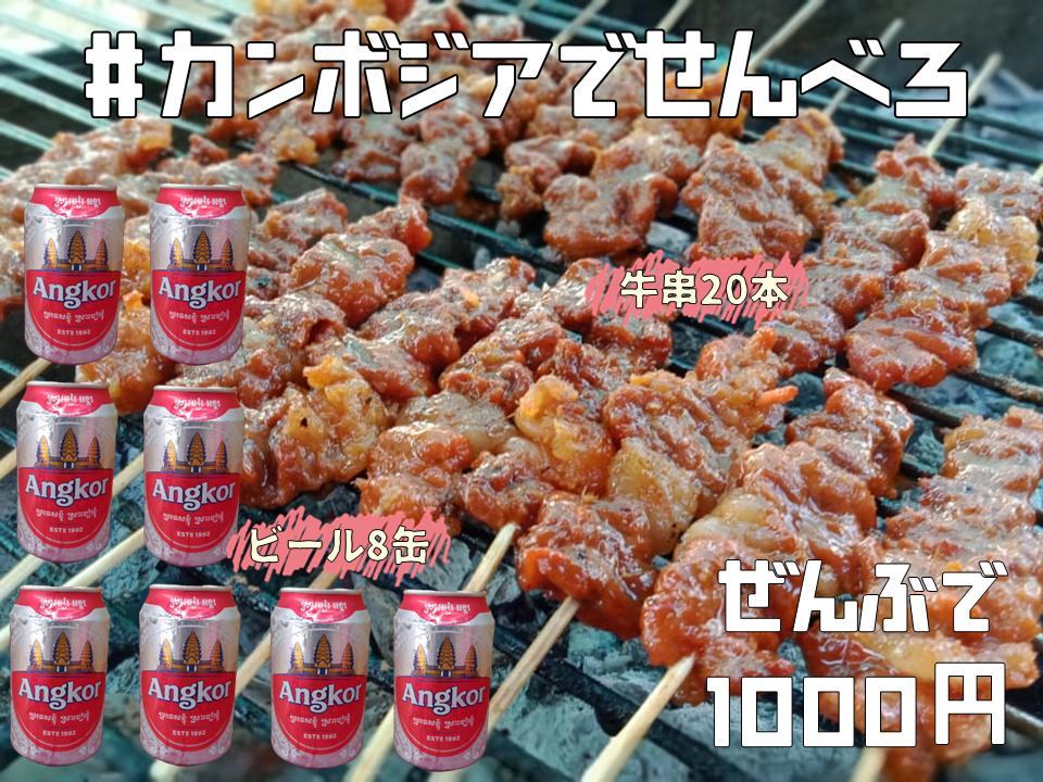 f:id:RyujiNukata:20200518193514p:plain