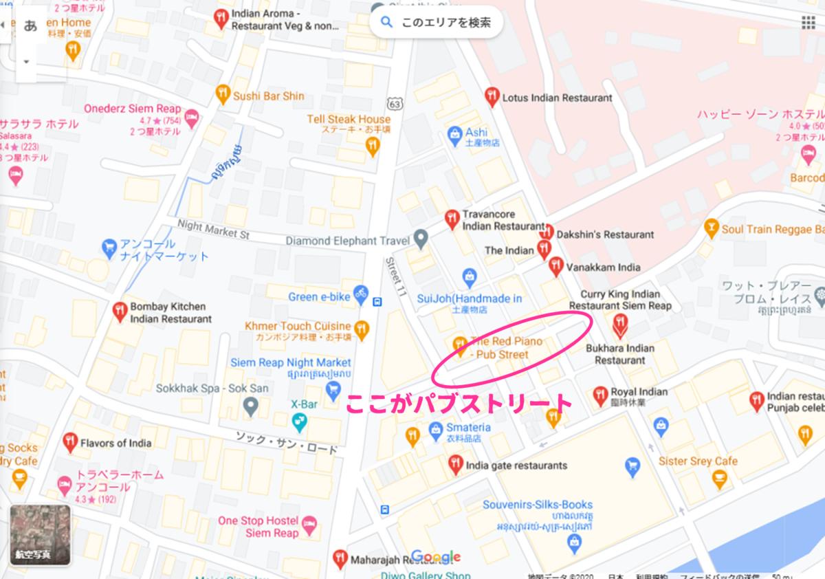 f:id:RyujiNukata:20201119221858p:plain