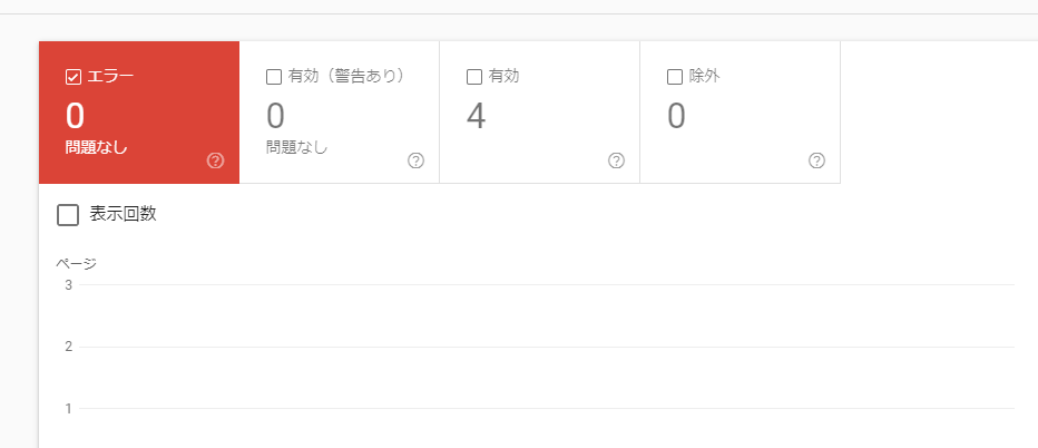 f:id:RyujiNukata:20201207185812p:plain
