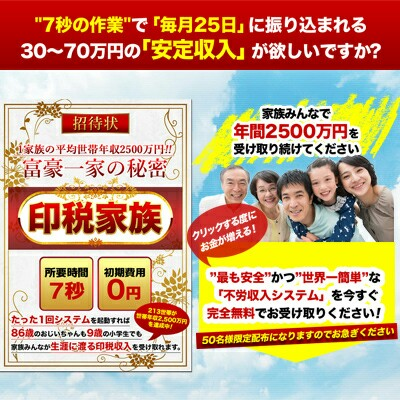 f:id:Ryujin-com:20170524195049j:image