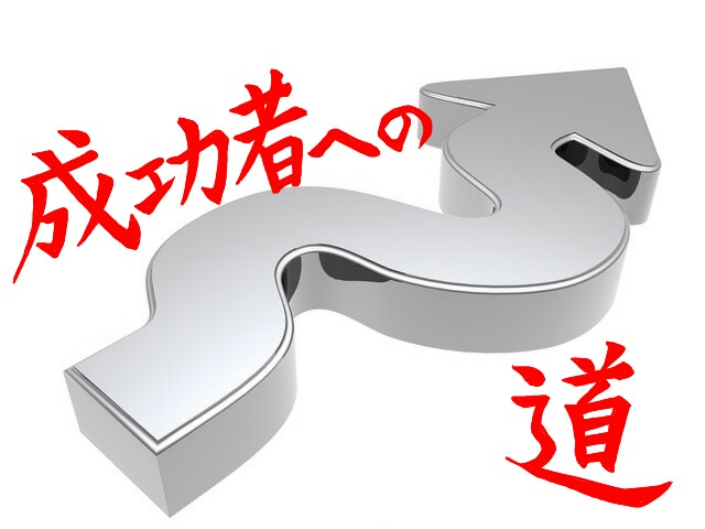 f:id:Ryujin-com:20170602200301j:image