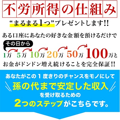 f:id:Ryujin-com:20170602203553j:image