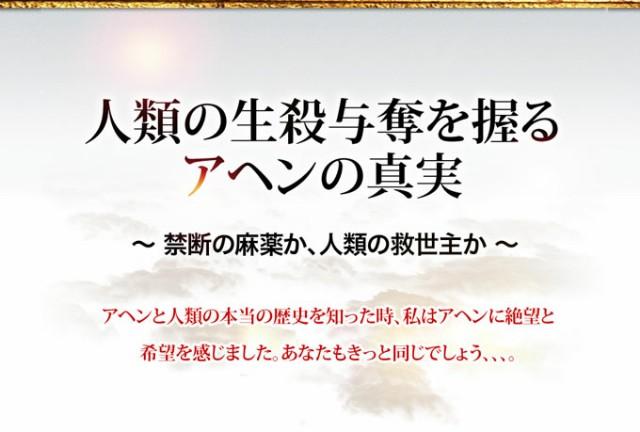 f:id:Ryujin-com:20170713233715j:image