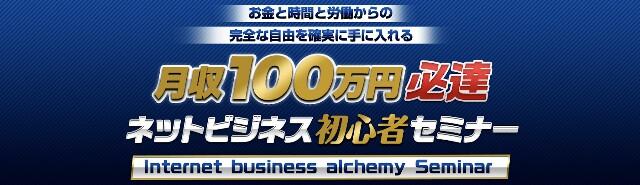 f:id:Ryujin-com:20170715003147j:image