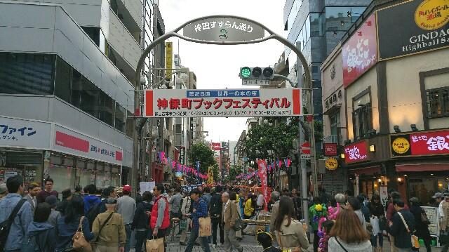 f:id:Ryukyudormouse:20161113124328j:image